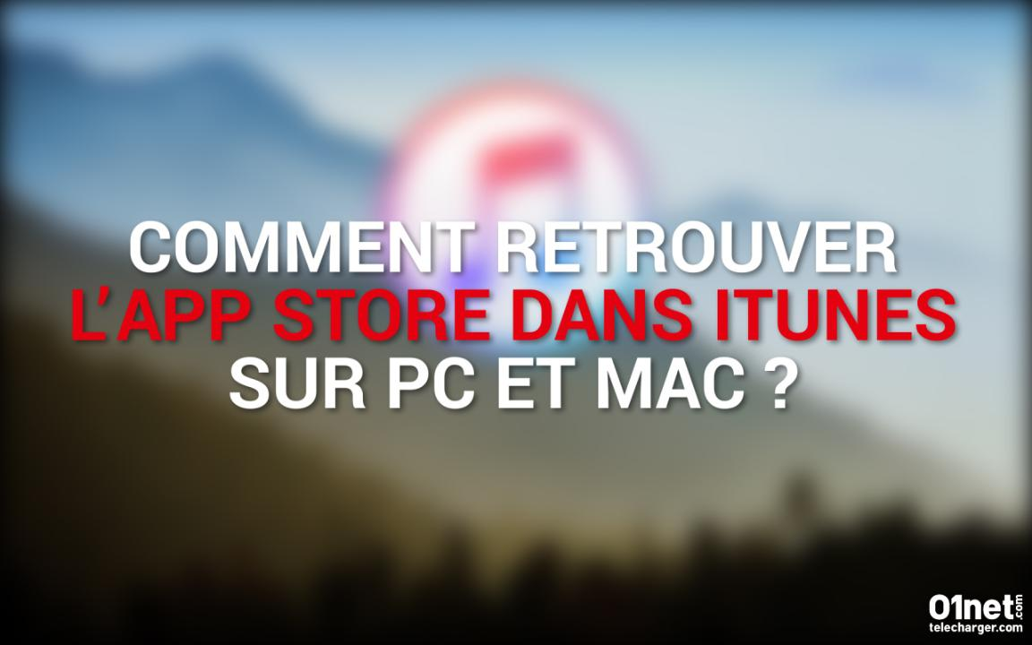 comment installer itunes sur pc windows 7 64 bits